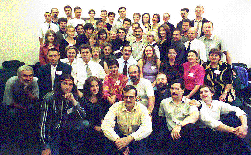 Фото с совещания